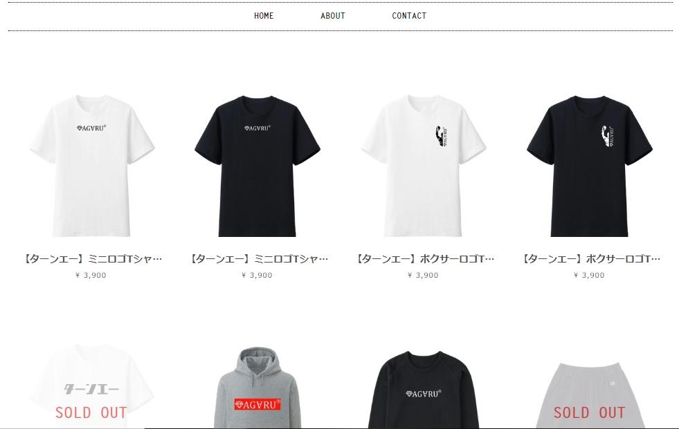 turna(ターンエー)ファッション(アパレル)ブランド