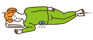腰痛寝方横向き