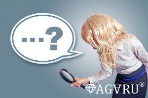 EMSと低周波治療器の違い