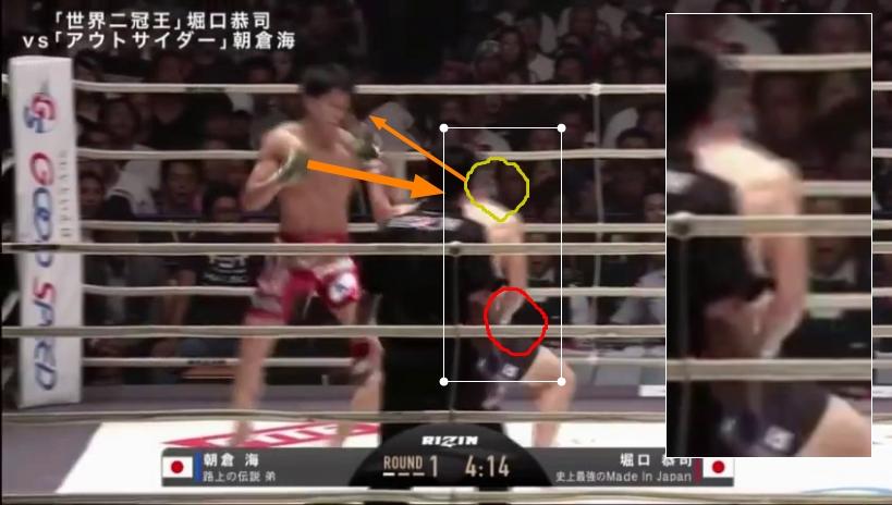 朝倉海選手右ストレート