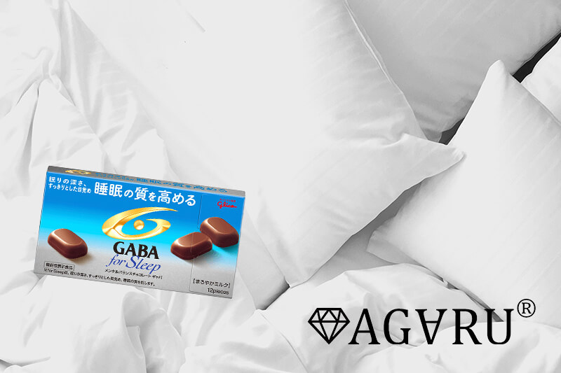 GABA for sleepの紹介